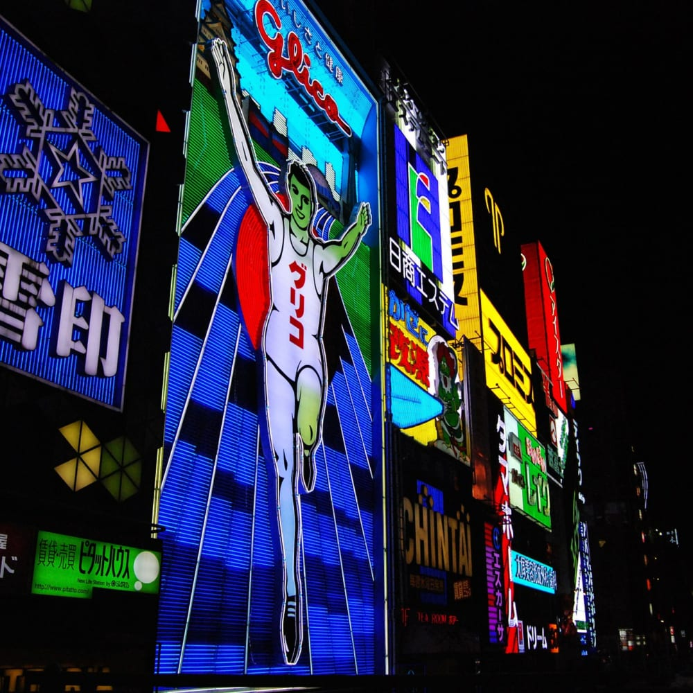 Top things to do in Osaka, energetic Kansai city