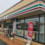 Literally convenient! Convenience stores in Japan
