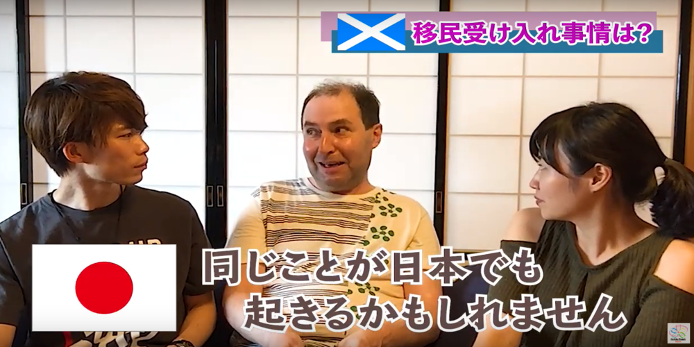 Interview with our friend from Scotland