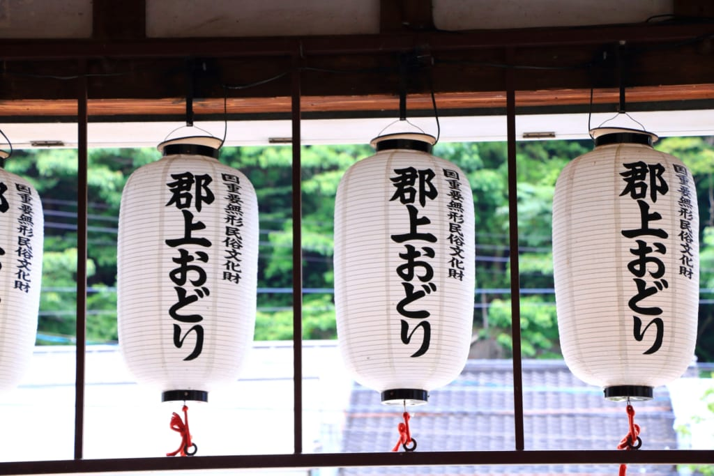 Lanterns for Gujo Odori.