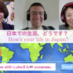Interview with a foreign worker in Japan