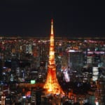 Tokyo Tower : History and Interesting facts