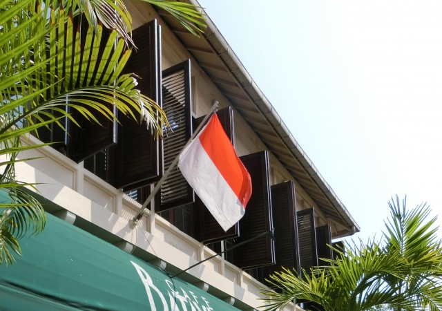 Diplomatic relations between Indonesia and Japan